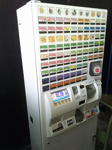 店舗で使われていたフライヤーや自動券売機