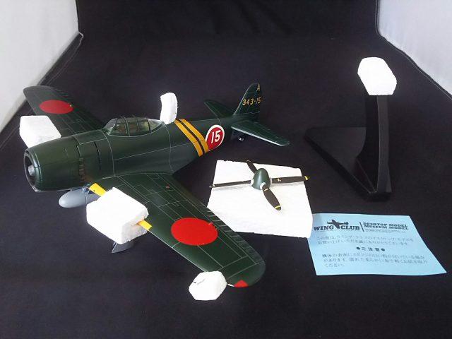 WING CLUB /ウィングクラブの戦闘機模型を多数出品